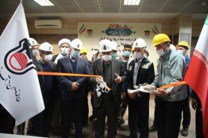 افتتاح نخستین کوره بلند ذوب آهن اصفهان